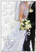 Special Daughter & Son in Law Wedding Day Card